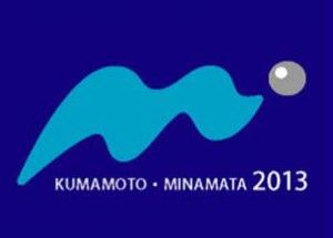 Convenio de Minamata sobre el mercurio